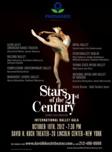 stars_ny_2012_poster.jpg